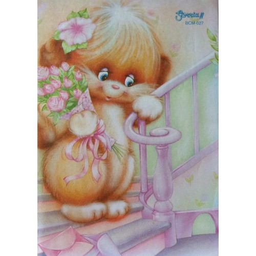 Papel de Carta SORRIA Mini BCM 027