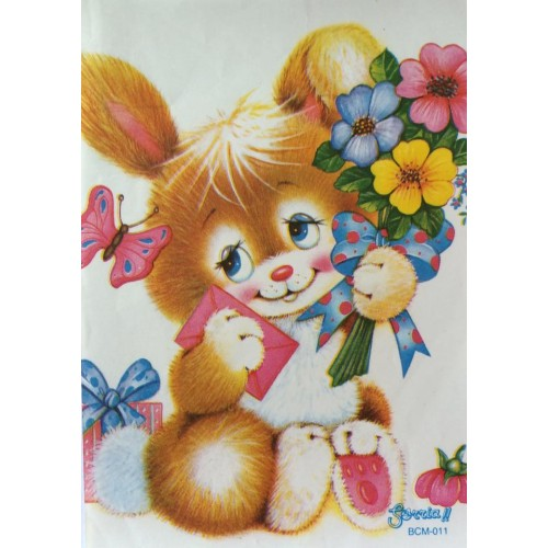 Papel de Carta SORRIA Mini BCM 011
