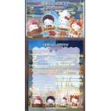 Ano 2003. Conjunto de Papel de Carta Gotōchi Kitty Regional Japão - Hokkaido 04 - Sanrio