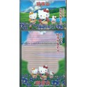 Ano 2002. Conjunto de Papel de Carta Gotōchi Kitty Regional 33 Sanrio