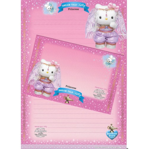 Ano 2004. Papel de Carta DREAM TALE Kitty - Aladdin - Sanrio