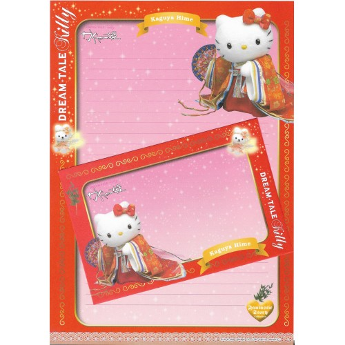 Ano 2004. Papel de Carta DREAM TALE Kitty - Kaguya Hime - Sanrio