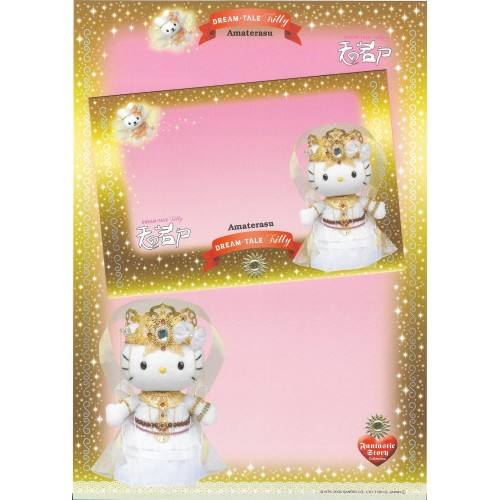 Ano 2004. Papel de Carta DREAM TALE Kitty - Amaterasu - Sanrio