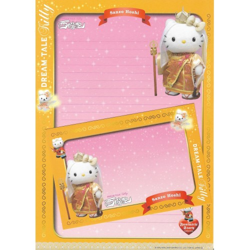 Ano 2004. Papel de Carta DREAM TALE Kitty - Sanzo Hoshi - Sanrio