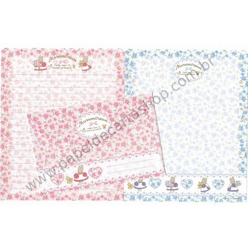 Ano 2015. Conjunto de Papel de Carta Marron Cream My Lovely 80s Sanrio