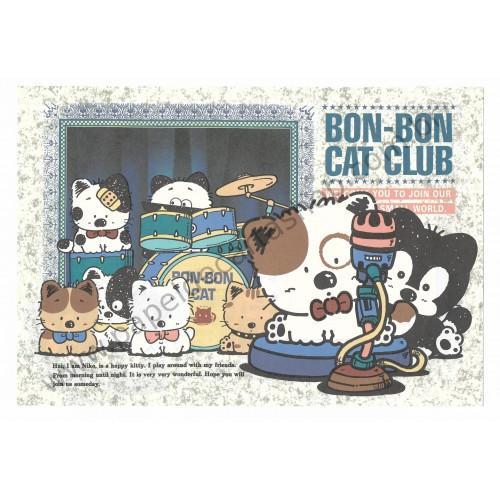 Conjunto de Papel de Carta Antigo (Vintage) Bon Bon Cat Play Around
