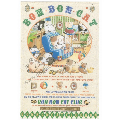 Conjunto de Papel de Carta Antigo (Vintage) Bon Bon Cat Happy Little World