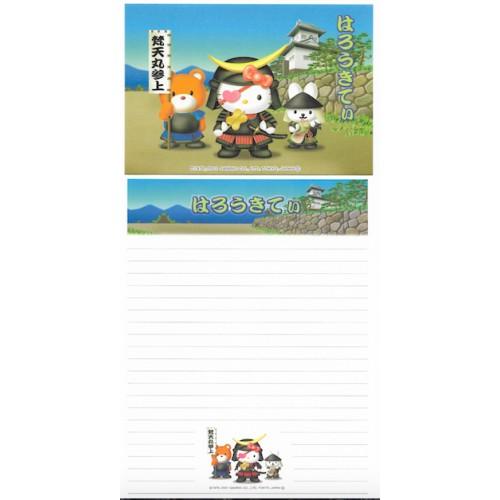 Ano 2001. Conjunto de Papel de Carta Gotōchi Kitty Regional 18 Sanrio