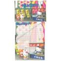 Ano 2003. Conjunto de Papel de Carta Gotōchi Kitty SUSHI Sanrio