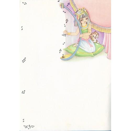 Anos 80. Papel de Carta Antigo Nacional Coleção Teresa 2