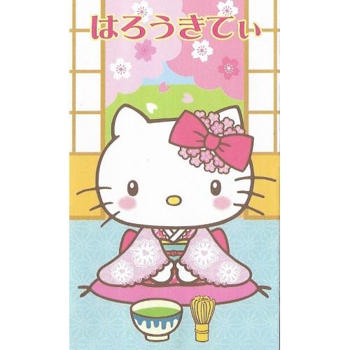 Ano 2013. Mini-Envelope GOTŌCHI Kitty
