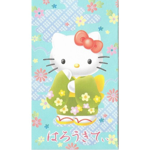 Ano 2001. Mini-Envelope GOTŌCHI Kitty