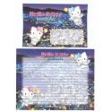 Ano 2003. Conjunto de Papel de Carta Gotōchi Kitty Regional Japão - Hakodate - Sanrio