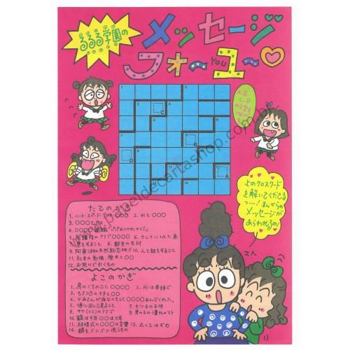 Ano 1992. Conjunto de Papel de Carta RuRuRuGakuen I Antigo (Vintage) Sanrio