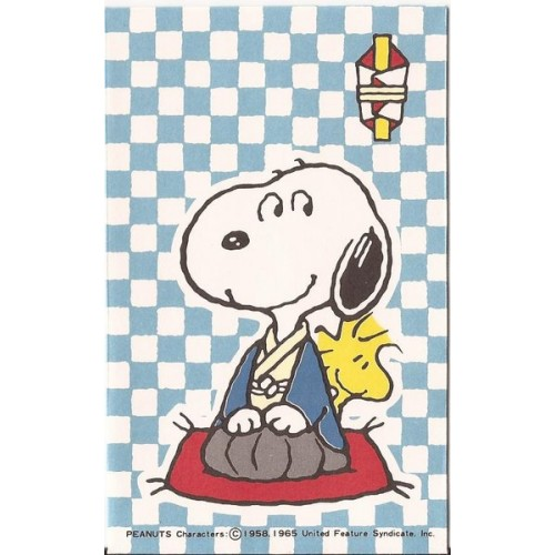 Mini-Envelope Antigo (Vintage) Snoopy 01 - Peanuts Hallmark