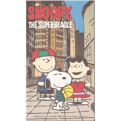 Mini-Envelope Antigo (Vintage) Snoopy 06 - Peanuts Hallmark