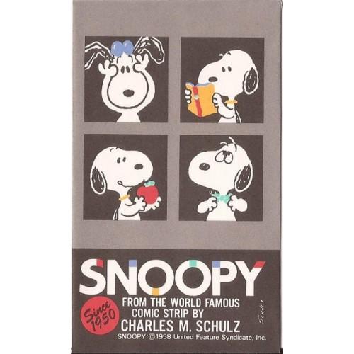 Mini-Envelope Antigo (Vintage) Snoopy 08 - Peanuts Hallmark