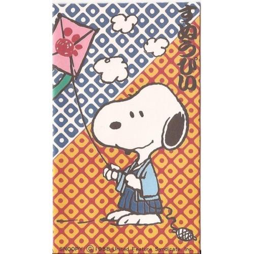 Mini-Envelope Antigo (Vintage) Snoopy 10 - Peanuts Hallmark