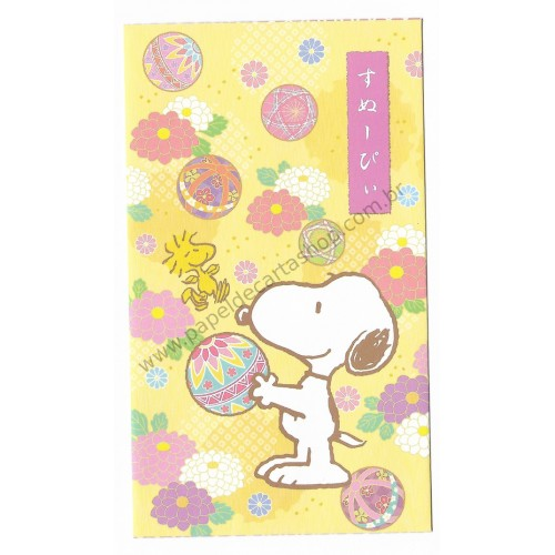 Mini-Envelope Snoopy 01 - Peanuts Worldwide LLC