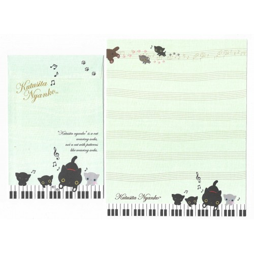 Conjunto de Papel de Carta Importado Kutusita Nyanko Piano CVD - San-X Japan
