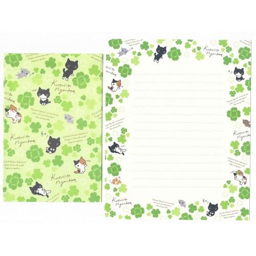 Conjunto de Papel de Carta Importado Kutusita Nyanko Clover 5 - San-X Japan