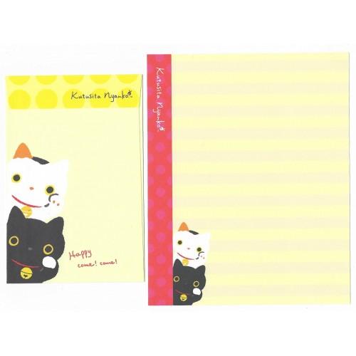 Conjunto de Papel de Carta Importado Kutusita Nyanko Happy Come (CAM) - San-X Japan