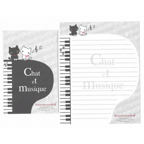 Conjunto de Papel de Carta Importado Kutusita Nyanko Chat et Musique 4 - San-X Japan