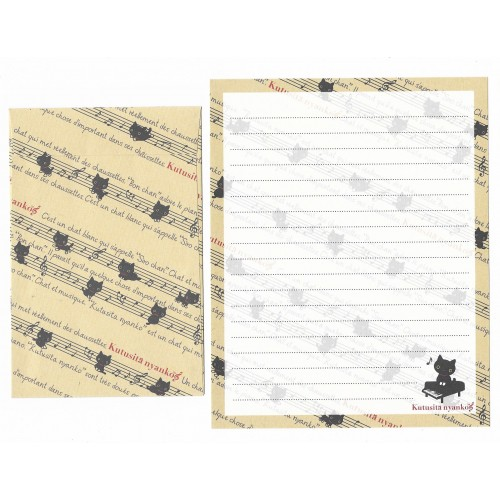 Conjunto de Papel de Carta Importado Kutusita Nyanko Chat et Musique 2 - San-X Japan