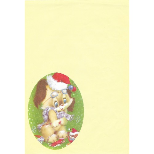 Papel de Carta Antigo Bichinhos 32 - (CAM1)