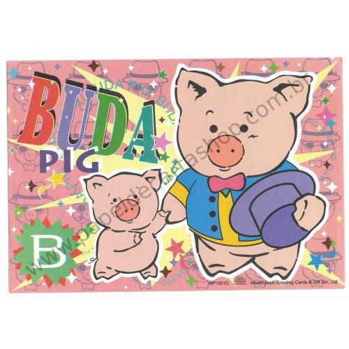 Papel de Carta AVULSO Antigo (Vintage) Buda Pig RS Wealthyluck