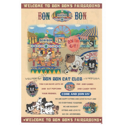 Papel de Carta AVULSO Antigo (Vintage) Bon Bon Cat Bon's Fairground