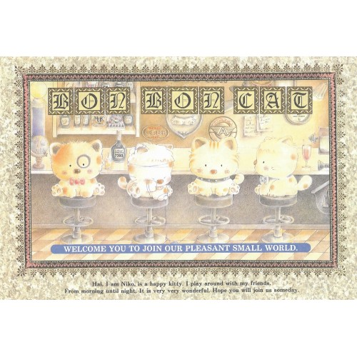 Papel de Carta AVULSO Antigo (Vintage) Bon Bon Cat Small World