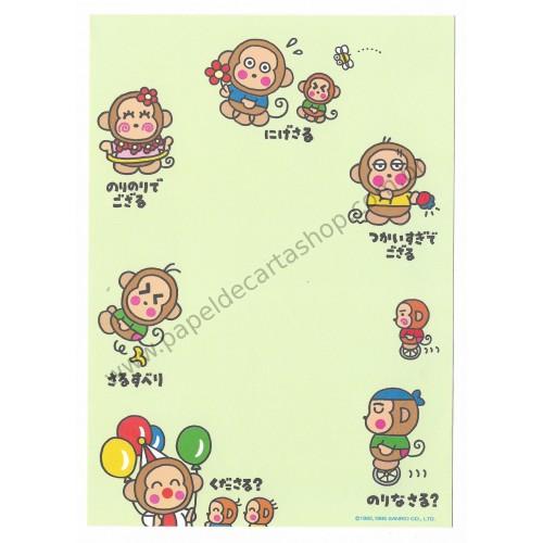 Ano 1995. Papel de Carta AVULSO Osaru No Monkichi CVD Antigo (Vintage) Sanrio