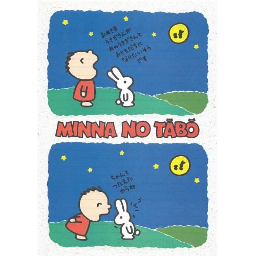 Ano 1989. Papel de Carta AVULSO Antigo (Vintage) Minna no Tabo - Sanrio