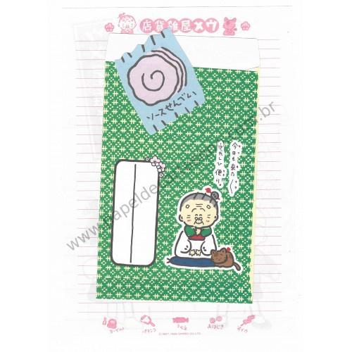 Ano 1989. Conjunto de Papel de Carta Antigo (Vintage) Umeya Zakkaten Sanrio