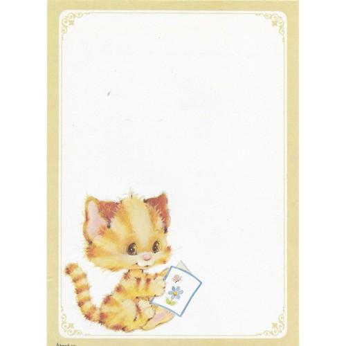 Papel de Carta Antigo Coleção Artesanal - 06550