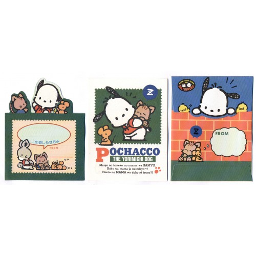 Ano 1994. Conjunto de Mini-Papel de Carta Pochacco Antigo (Vintage) Sanrio