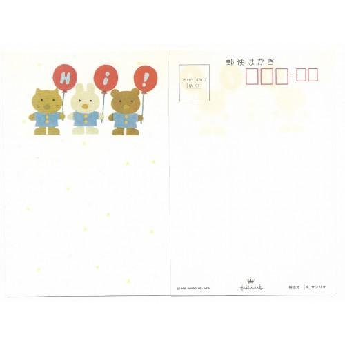 Ano 1982. Postcard Vintage Sanrio Hallmark Hi!