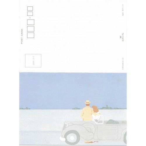 Ano 1983. Postcard Vintage Sanrio Hallmark Car