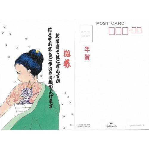 Ano 1987. Postcard Vintage Sanrio Hallmark - Japanese Girl