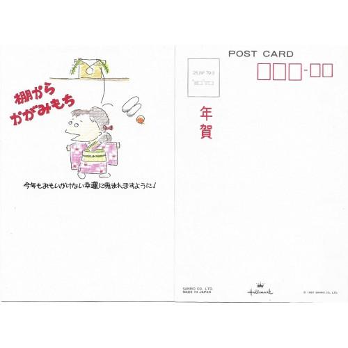 Ano 1982. Postcard Vintage Sanrio Hallmark Kimono2