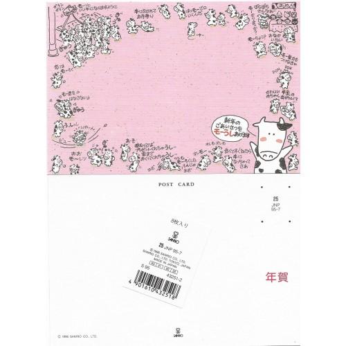 Ano 1996. Postcard Vintage Sanrio Cow3