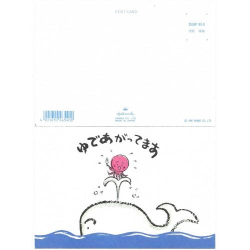 Ano 1990. Postcard Vintage Sanrio Hallmark