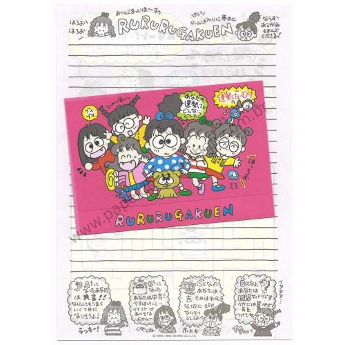 Ano 1992. Conjunto de Papel de Carta RuRuRuGakuen Antigo (Vintage) Sanrio