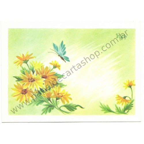 Postal Antigo Importado Flowers in Green