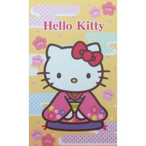Ano 2015. Mini-Envelope GOTŌCHI Kitty