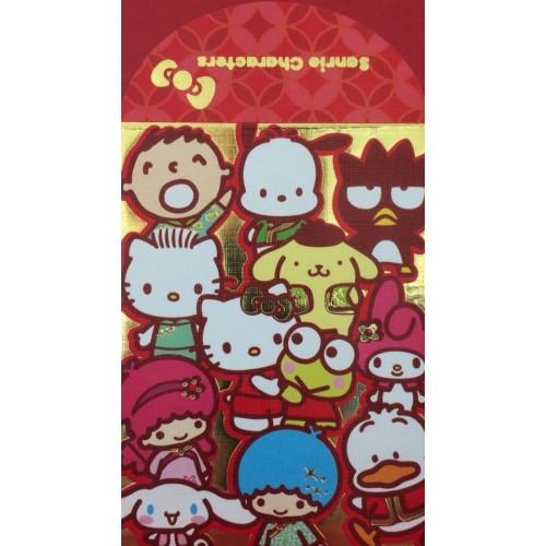 Ano 2015. Mini-Envelope Sanrio Characters Ellon 02