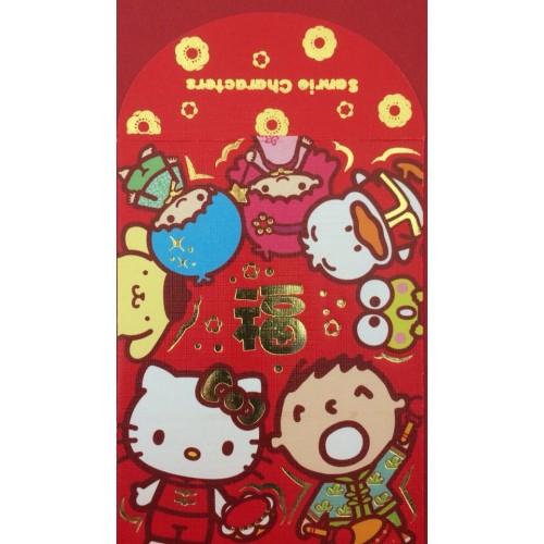 Ano 2015. Mini-Envelope Sanrio Characters Ellon 03