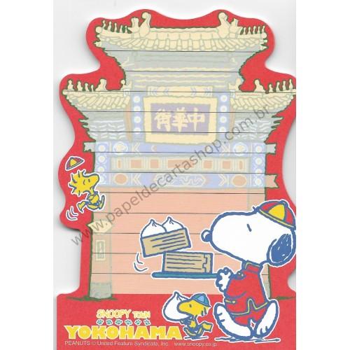 Nota Snoopy Grande Yokohama - Snoopy Town