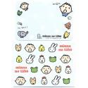 Ano 2015. Kit Mini-Cartão de Mensagem Minna No Tabo Sanrio